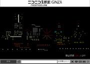 横浜の夜景★