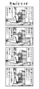 4コマ漫画「びーむちゃん」 2