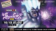 PS3版 スパⅣキャラ限定トーナメント Gカップ エクストラvol.4「狂オシキ鬼」