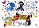 10月10日誕生日のお気に入りさんをまとめて祝った。