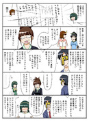 アイマス漫画76