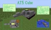 AT5 Cube