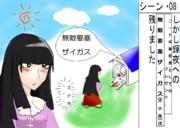 動画『東方虫食い紙芝居リレー2』
