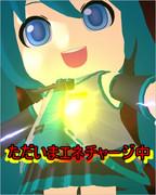 【MMD】ぐーんでだーんダヨー【ダヨーさん】