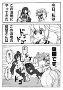 魚雷型提督
