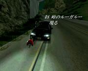 大天狗自動車#8のタイトルSC