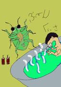 カメムシが風呂に(´;ω;`) くっさ カメムシ風呂 くっさ