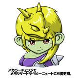 ドラゴンキッズヘアー