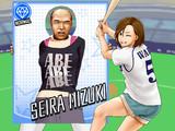 お題で描きますた。 ちょww和田がSEIRACHANに!?ww
