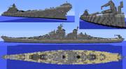 アイオワ級戦艦