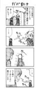 4コマ漫画「びーむちゃん」 6