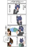 第一艦隊旗艦に俺はなる!(艦これ4コマ)
