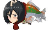 「進撃のシーマン」よりミカサ