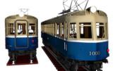 趣味全開のMMD鉄道モデリング、その2