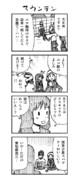 4コマ漫画「びーむちゃん」 7