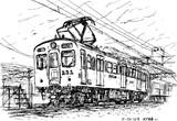 鉄道の日記念 1