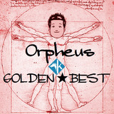 Orpheus GOLDEN☆BEST ジャケット