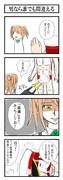 【艦これ4コマ】スーパー艦これブラジャーズ その③