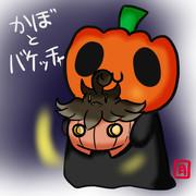 かぼちゃさんと新ポケモン