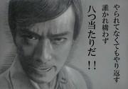 リーガルリハイ・古美門研介