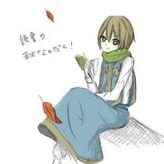 読書の秋なのだよ
