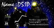 【MMD名刺選手権】 D51P