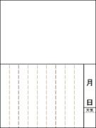 自作の絵日記テンプレ