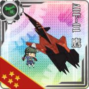 制空/ABL搭載型特殊用途戦闘機 FALKEN