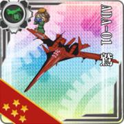 制空/ABL搭載型特殊用途攻撃機 ADLER