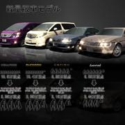 軽量版車モデル配布します