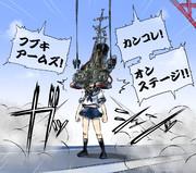 駆逐艦「吹雪」、出撃!