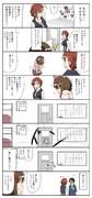 モバマス漫画09