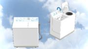 二槽式洗濯機(配布)
