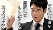 大和田!がオワタ\(^o^)/に聞こえる
