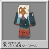 【ラルク】ラルクスキン Ver.1.1【Minecraft】