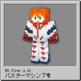 【7号】バスターマシン7号 Ver.1.0【Minecraft】