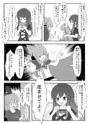 ひじみこころポケモン漫画