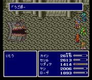 DS版の追加断末魔