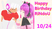 Happy Birthday RiNdoU