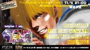 PS3版 スパⅣキャラ限定トーナメント Gカップ エクストラvol.6「コーディー」