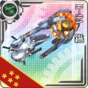 異層次元戦闘機 R-9A