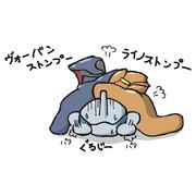 ウォーフレーみゅ【ストンプ】