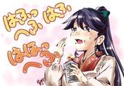 鳳翔さんと石焼き芋