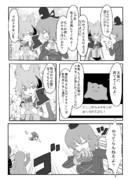 ひじみこころポケモン漫画2