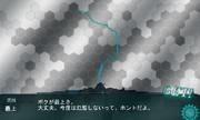 最上(川これ)