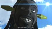 映画「ジャマイカから愛をこめて」ワンシーン