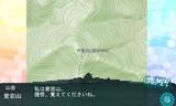 愛宕(山これ)