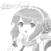 [AA] 頭突きちゃん! [蒼姫ラピス]