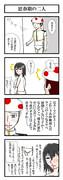 【艦これ4コマ】スーパー艦これブラジャーズ その⑥