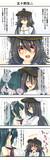 五十鈴ちゃんが改Ⅱに!ヾ(*≧∀≦*)ノ